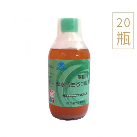 贝博|首页盐水瓶生态口服液(20瓶装/箱,仅供上海)