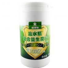 盐水瓶复合益生菌粉固体饮料