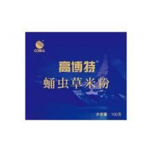 贝博|首页蛹虫草米粉(100克/盒)