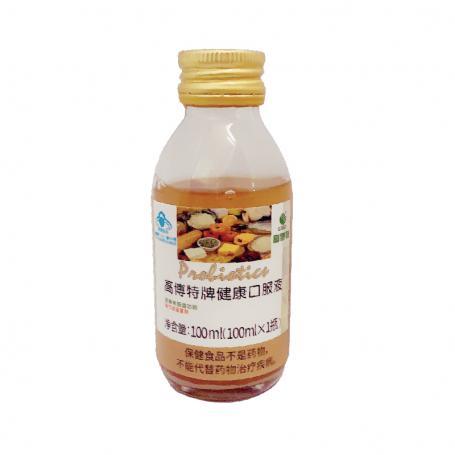健康口服液(100ml×60瓶,仅限江浙沪地区)